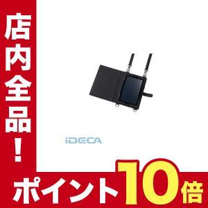 HP64636 ショルダーベルト付き10.1型タブレットPCケース ポイント10倍