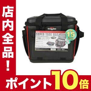 HR00204 スーパーツールバッグ ポイント10倍|ideca