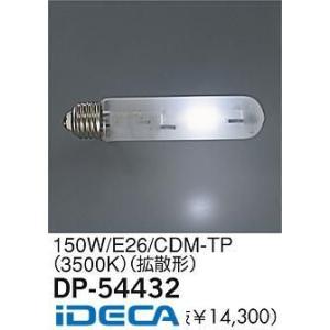HR09782 ランプ