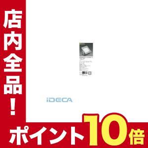 HS73092 LED防雨型スポット ポイント10倍|ideca|01