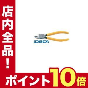HS76203 キョウリョクニッパー 130MM【キャンセル・交換不可商品です】