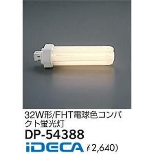 JM13631 ランプ