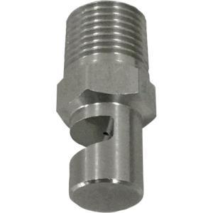 KM00249 広角扇形ノズル SUS303製 1/8 120°