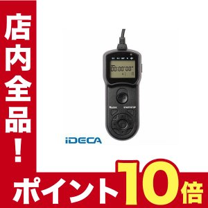 KM93175 タイマーリモートスイッチ C1 EOS60D・KissX・G11・G10・ペンタック...