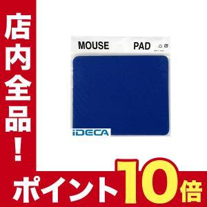 ●スタンダードのマウスパッド●サイズ:約230×190×5mm ●材質:表面 ポリエステル裏面 EV...