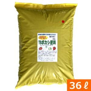 (送料無料)作物を元気に 有効微生物入りボカシ肥料 『TBボカシ肥料(36L)』|ideshokai