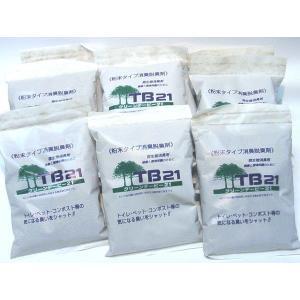 ◆送料無料◆バイオ消臭剤 『クリーンTB21(粉末) 12袋セット』|ideshokai