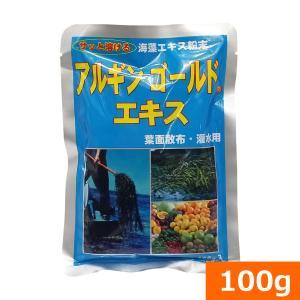 海藻の力で強い作物を作ります 『アルギンゴールドエキス(100g)』  |ideshokai