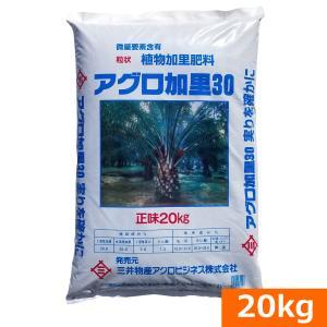 天然椰子殻カリ肥料 農場用アグロ加里30(20kg)  ideshokai