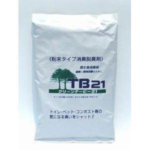 微生物バイオ消臭剤 『クリーンTB21(粉末)』|ideshokai