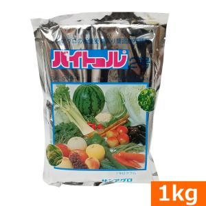 微量要素入り葉面散布肥料『バイトール2号(1kg)』|ideshokai
