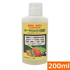 マンガン・ほう素保証 液体微量要素複合肥料『シーマロックス液肥(200cc) 』|ideshokai