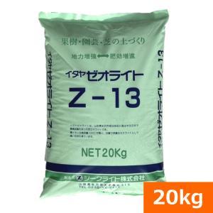 (送料無料)イタヤゼオライト(粒状) Z-13 (20kg)|ideshokai