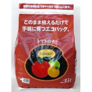 ベランダでも出来る! 「トマトの土」|ideshokai