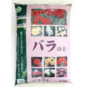 バラ専用培養土 「バラの土」14リットル|ideshokai