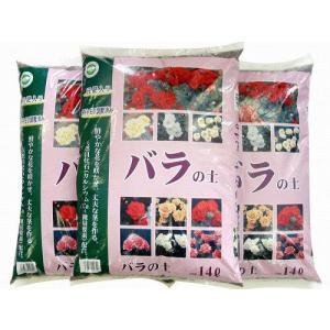 [送料無料]バラ専用培養土 「バラの土(14L)」3袋セット|ideshokai