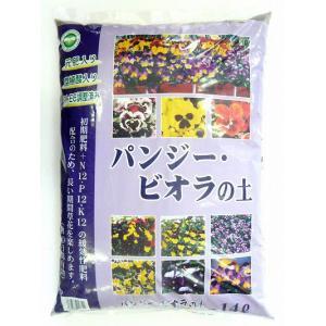 園芸用培養土 「パンジー・ビオラの土」14リットル|ideshokai