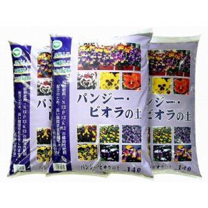 [送料無料]園芸用培養土 「パンジー・ビオラの土(14L)」3袋セット|ideshokai