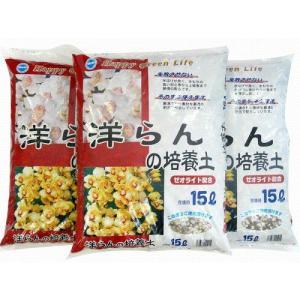 [送料無料]園芸用培養土 「洋らんの培養土(15L)」3袋セット|ideshokai