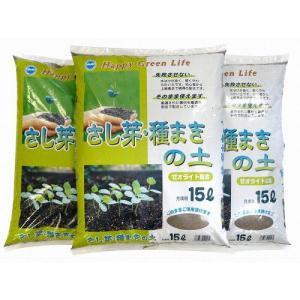[送料無料]園芸用培養土 「さし芽・種まきの土(15L)」3袋セット|ideshokai