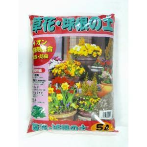 イオン配合培養土 「草花・球根の土」5リットル|ideshokai