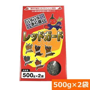 土に還る獣害用資材 「パラパラまく蔵のレッドガード」(1kg)|ideshokai