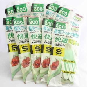 ウレタン手袋 快適背抜き(Sサイズ) 10双セット|ideshokai