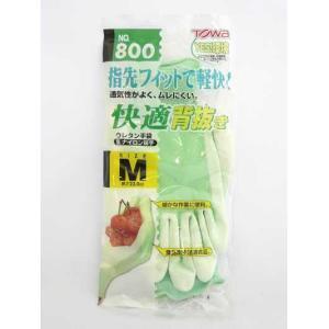 ウレタン手袋 快適背抜き(Mサイズ)|ideshokai
