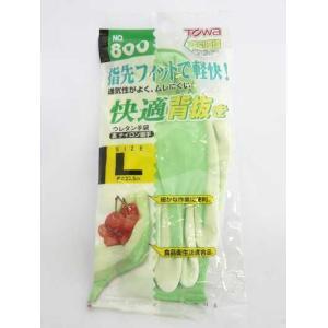 ウレタン手袋 快適背抜き(Lサイズ)|ideshokai