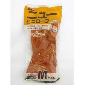 厚手 手袋 ニュービニローブ(Mサイズ)|ideshokai
