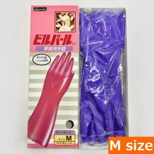 厚手(裏毛付) ビルパール(Mサイズ) バイオレット|ideshokai