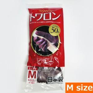 厚手ゴム手袋 トワロン(Mサイズ)|ideshokai