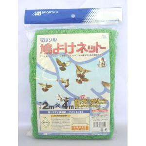 鳩よけネット(2mx4m) グリーン|ideshokai
