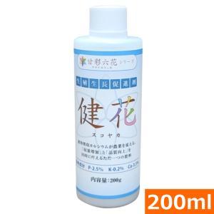 吸収されるカルシウム 健花(スコヤカ)(200mlボトル)(肥料 土壌改良 家庭菜園 園芸)|ideshokai