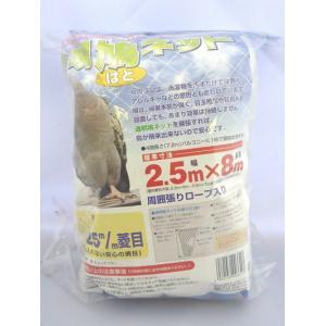透明 鳩よけネット(2.5mx8m)|ideshokai
