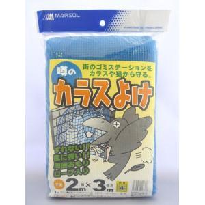 カラスよけネット(2mx3m) ブルー ideshokai