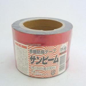 赤銀防鳥テープ サンビーム (12ミリx90m) 5巻入り|ideshokai