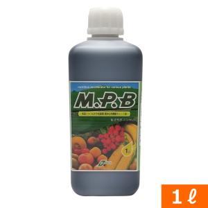植物活性剤「M.P.B」(1リットル)|ideshokai