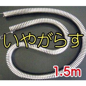 カラス除け吊り下げコイル「いやがらす」(1.5m)|ideshokai