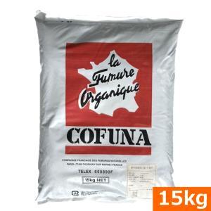 果菜類の育苗に、定植時の活着促進に  フランスコフナ ideshokai