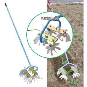 畑用株ぎわ除草機 「くるくる・ポー」 ideshokai