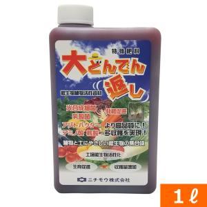 微生物土壌植物活力剤  大どんでん返し(1リットル)|ideshokai