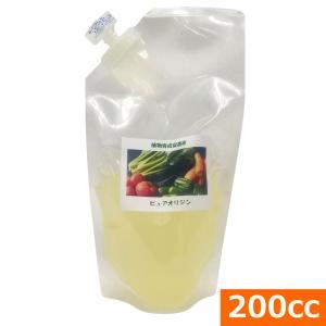 植物活性促進液 「ピュアオリジン」(200cc) ideshokai