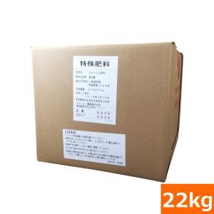 醸造酢に卵殻を溶解して作った葉面散布用カルシウム肥料 「葉活酢(ようかつす)」(22kg)」|ideshokai