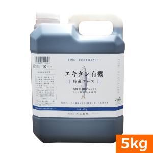 アミノ酸植物栄養剤「エキタン有機(特選エース)」(5kg)|ideshokai