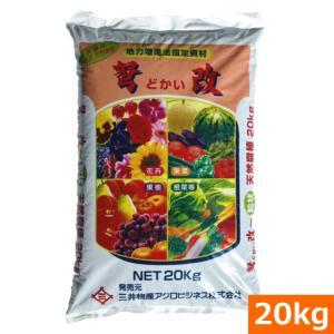 (送料無料)  天然腐植酸質土壌改良材「弩改(どかい)」(粒状)|ideshokai