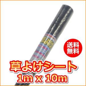(抗菌剤入)草よけシート (1mx10m)(送料込)|ideshokai