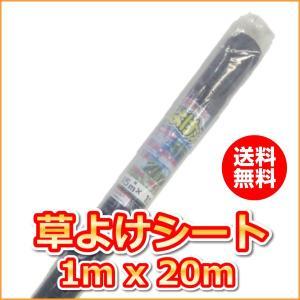 (抗菌剤入)草よけシート (1mx20m)(送料込)|ideshokai