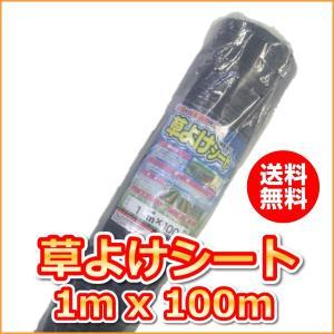 (抗菌剤入)草よけシート (1mx100m)(送料込)|ideshokai