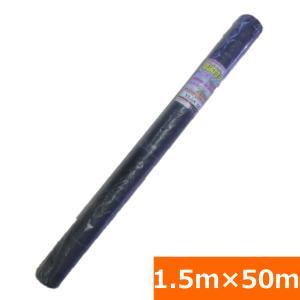 (抗菌剤入)草よけシート (1.5mx50m)(送料込)|ideshokai